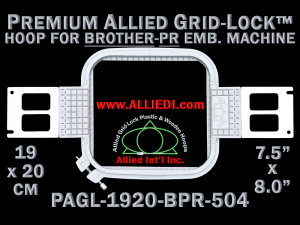 Brother PR 19 x 20 cm (7.5 x 8 inch) Rectangular Premium Allied Grid-Lock Embroidery Hoop for 504 mm Sew Field / Arm Spacing