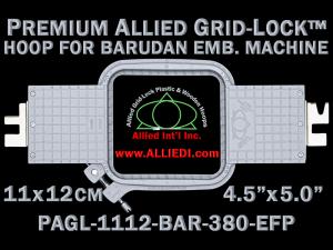 11 x 12 cm (4.5 x 5 inch) Rectangular Premium Allied Grid-Lock Plastic Embroidery Hoop - Barudan 380 EFP