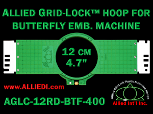 12 cm (4.7 inch) Round Allied Grid-Lock (New Design) Plastic Embroidery Hoop - Butterfly 400