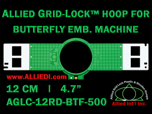 12 cm (4.7 inch) Round Allied Grid-Lock (New Design) Plastic Embroidery Hoop - Butterfly 500