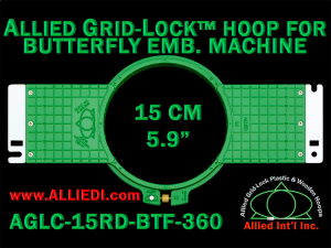 15 cm (5.9 inch) Round Allied Grid-Lock (New Design) Plastic Embroidery Hoop - Butterfly 360