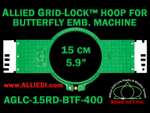 15 cm (5.9 inch) Round Allied Grid-Lock (New Design) Plastic Embroidery Hoop - Butterfly 400