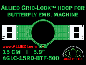 15 cm (5.9 inch) Round Allied Grid-Lock (New Design) Plastic Embroidery Hoop - Butterfly 500
