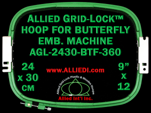 24 x 30 cm (9 x 12 inch) Rectangular Allied Grid-Lock Plastic Embroidery Hoop - Butterfly 360