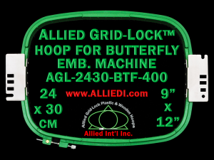 24 x 30 cm (9 x 12 inch) Rectangular Allied Grid-Lock Plastic Embroidery Hoop - Butterfly 400
