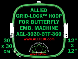 30 x 30 cm (12 x 12 inch) Square Allied Grid-Lock Plastic Embroidery Hoop - Butterfly 360 - Allied May Substitute this with Premium Version Hoop