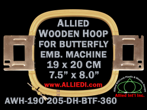 19.0 x 20.5 cm (7.5 x 8.1 inch) Rectangular Allied Wooden Embroidery Hoop, Double Height - Butterfly 360