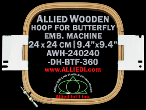 24.0 x 24.0 cm (9.4 x 9.4 inch) Rectangular Allied Wooden Embroidery Hoop, Double Height - Butterfly 360