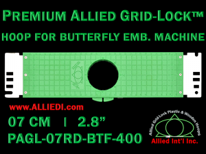 7 cm (2.8 inch) Round Premium Allied Grid-Lock Plastic Embroidery Hoop - Butterfly 400