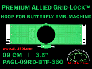 9 cm (3.5 inch) Round Premium Allied Grid-Lock Plastic Embroidery Hoop - Butterfly 360