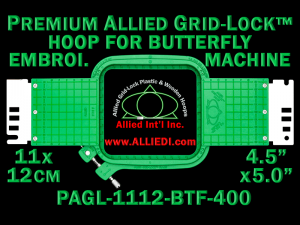 11 x 12 cm (4.5 x 5 inch) Rectangular Premium Allied Grid-Lock Plastic Embroidery Hoop - Butterfly 400