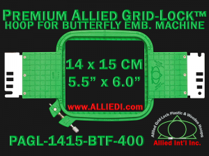 14 x 15 cm (5.5 x 6 inch) Rectangular Premium Allied Grid-Lock Plastic Embroidery Hoop - Butterfly 400
