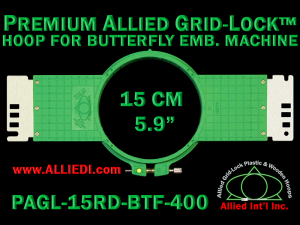 15 cm (5.9 inch) Round Premium Allied Grid-Lock Plastic Embroidery Hoop - Butterfly 400
