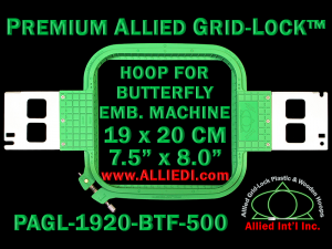 19 x 20 cm (7.5 x 8 inch) Rectangular Premium Allied Grid-Lock Plastic Embroidery Hoop - Butterfly 500