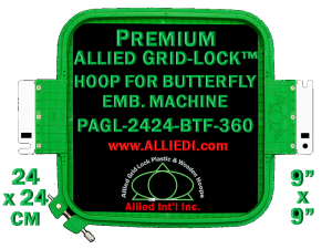 24 x 24 cm (9 x 9 inch) Square Premium Allied Grid-Lock Plastic Embroidery Hoop - Butterfly 360