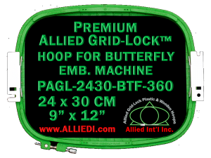 24 x 30 cm (9 x 12 inch) Rectangular Premium Allied Grid-Lock Plastic Embroidery Hoop - Butterfly 360