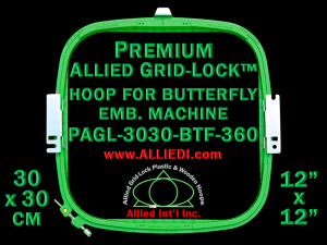 30 x 30 cm (12 x 12 inch) Square Premium Allied Grid-Lock Plastic Embroidery Hoop - Butterfly 360