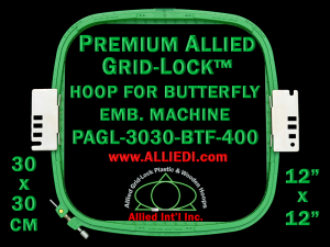 30 x 30 cm (12 x 12 inch) Square Premium Allied Grid-Lock Plastic Embroidery Hoop - Butterfly 400