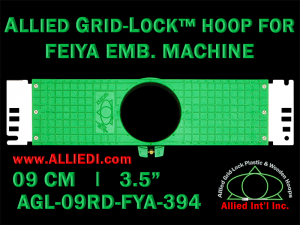 9 cm (3.5 inch) Round Allied Grid-Lock Plastic Embroidery Hoop - Feiya 394
