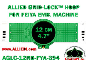 12 cm (4.7 inch) Round Allied Grid-Lock (New Design) Plastic Embroidery Hoop - Feiya 394