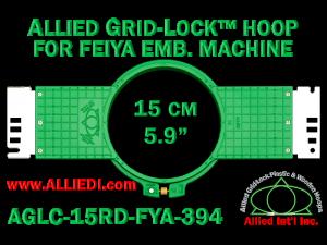 15 cm (5.9 inch) Round Allied Grid-Lock (New Design) Plastic Embroidery Hoop - Feiya 394