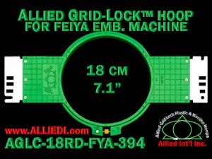 18 cm (7.1 inch) Round Allied Grid-Lock (New Design) Plastic Embroidery Hoop - Feiya 394