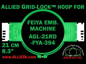 21 cm (8.3 inch) Round Allied Grid-Lock Plastic Embroidery Hoop - Feiya 394