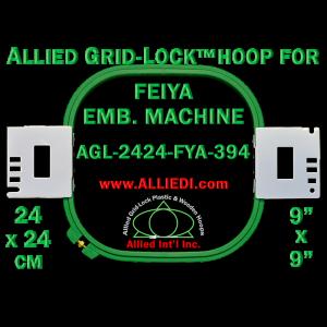 24 x 24 cm (9 x 9 inch) Square Allied Grid-Lock Plastic Embroidery Hoop - Feiya 394