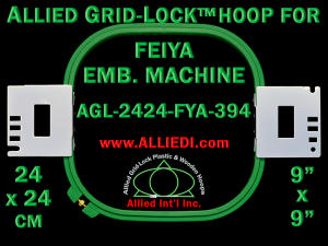24 x 24 cm (9 x 9 inch) Square Allied Grid-Lock Plastic Embroidery Hoop - Feiya 394