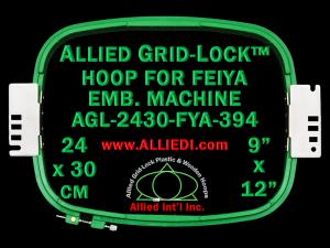 24 x 30 cm (9 x 12 inch) Rectangular Allied Grid-Lock Plastic Embroidery Hoop - Feiya 394