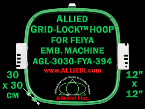 30 x 30 cm (12 x 12 inch) Square Allied Grid-Lock Plastic Embroidery Hoop - Feiya 394 - Allied May Substitute this with Premium Version Hoop