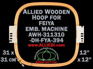 31.1 x 31.0 cm (12.2 x 12.2 inch) Rectangular Allied Wooden Embroidery Hoop, Double Height - Feiya 394