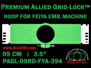 9 cm (3.5 inch) Round Premium Allied Grid-Lock Plastic Embroidery Hoop - Feiya 394