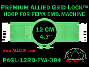 12 cm (4.7 inch) Round Premium Allied Grid-Lock Plastic Embroidery Hoop - Feiya 394