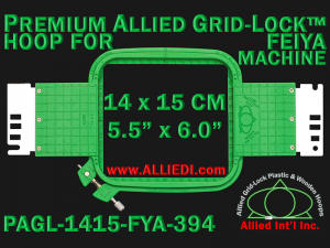 14 x 15 cm (5.5 x 6 inch) Rectangular Premium Allied Grid-Lock Plastic Embroidery Hoop - Feiya 394
