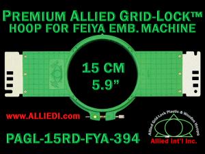 15 cm (5.9 inch) Round Premium Allied Grid-Lock Plastic Embroidery Hoop - Feiya 394