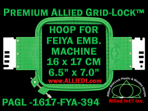 16 x 17 cm (6.5 x 7 inch) Rectangular Premium Allied Grid-Lock Plastic Embroidery Hoop - Feiya 394