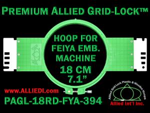 18 cm (7.1 inch) Round Premium Allied Grid-Lock Plastic Embroidery Hoop - Feiya 394