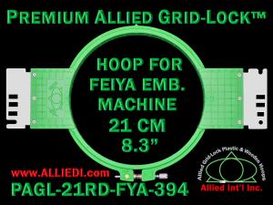 21 cm (8.3 inch) Round Premium Allied Grid-Lock Plastic Embroidery Hoop - Feiya 394