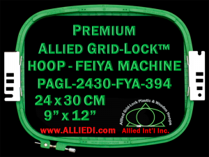 24 x 30 cm (9 x 12 inch) Rectangular Premium Allied Grid-Lock Plastic Embroidery Hoop - Feiya 394