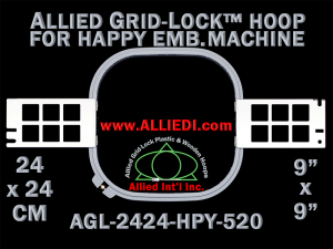 24 x 24 cm (9 x 9 inch) Square Allied Grid-Lock Plastic Embroidery Hoop - Happy 520