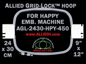 24 x 30 cm (9 x 12 inch) Rectangular Allied Grid-Lock Plastic Embroidery Hoop - Happy 450