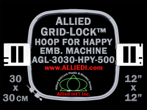 30 x 30 cm (12 x 12 inch) Square Allied Grid-Lock Plastic Embroidery Hoop - Happy 500 - Allied May Substitute this with Premium Version Hoop