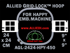 24 x 24 cm (9 x 9 inch) Square Allied Grid-Lock Plastic Embroidery Hoop - Happy 450