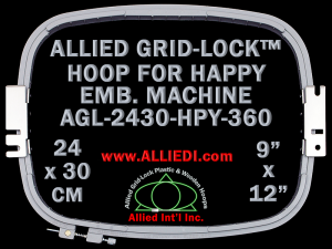 24 x 30 cm (9 x 12 inch) Rectangular Allied Grid-Lock Plastic Embroidery Hoop - Happy 360