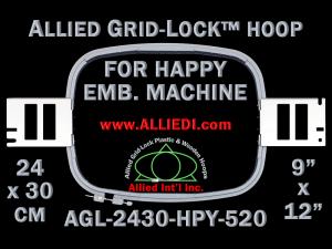 24 x 30 cm (9 x 12 inch) Rectangular Allied Grid-Lock Plastic Embroidery Hoop - Happy 520