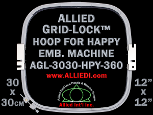 30 x 30 cm (12 x 12 inch) Square Allied Grid-Lock Plastic Embroidery Hoop - Happy 360 - Allied May Substitute this with Premium Version Hoop