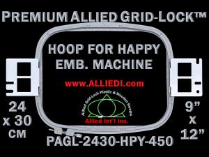 24 x 30 cm (9 x 12 inch) Rectangular Premium Allied Grid-Lock Plastic Embroidery Hoop - Happy 450