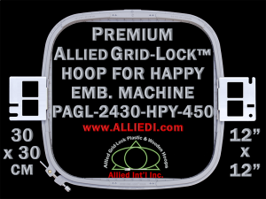30 x 30 cm (12 x 12 inch) Square Premium Allied Grid-Lock Plastic Embroidery Hoop - Happy 450