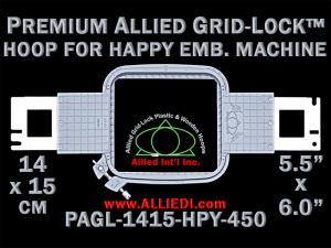 14 x 15 cm (5.5 x 6 inch) Rectangular Premium Allied Grid-Lock Plastic Embroidery Hoop - Happy 450